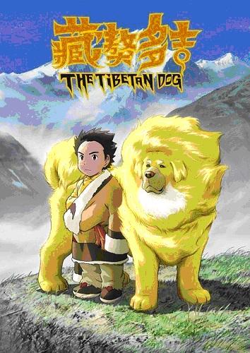 The-Tibetan-Dog