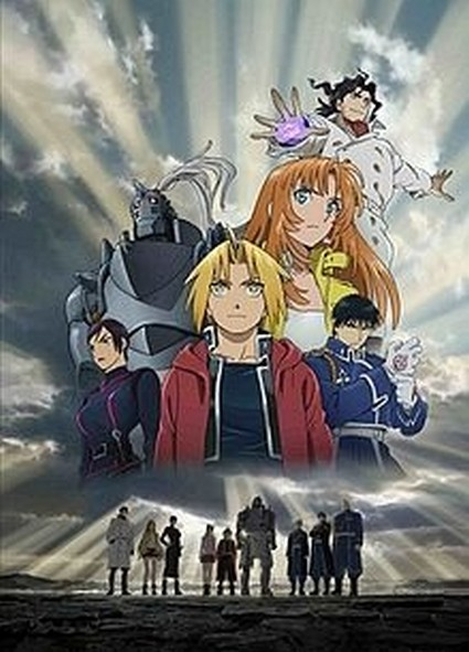 Movie Trailer: Fullmetal Alchemist: The Sacred Star of Milos