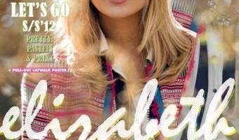 Elizabeth Olsen Covers ASOS March 2012