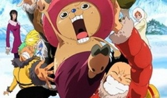 One Piece Anime Used to Teach Kids in High School