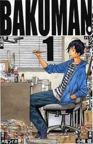 Bakuman Manga Ending on April 23rd