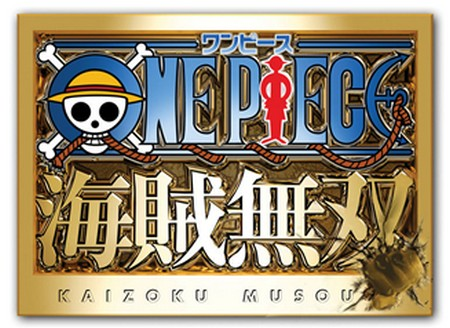 One Piece KaizojuMusou Gets Western Release This November