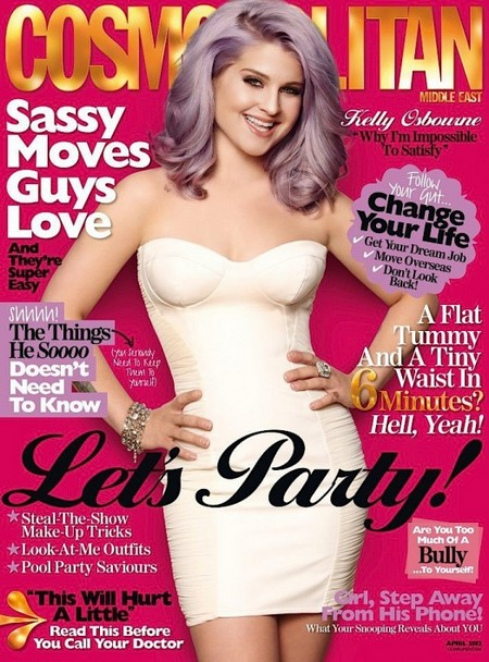 Kelly Osbourne Covers Cosmopolitan Middle East April 2012