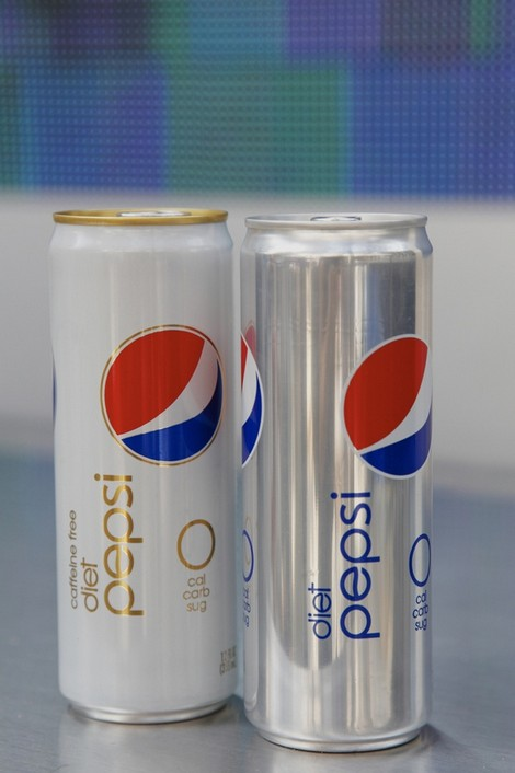 Enter The 	Diet Pepsi Pin Your Style Contest